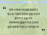 20주년기념 릴레이인터뷰! [응답하라!꾸마!-]-7탄